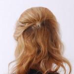 Brigitte Bardot Hairstyle